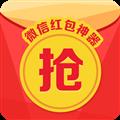 疯狂者红包挂破解版 V1.5.2 安卓版