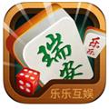 乐乐瑞安麻将 V1.2 iPhone版