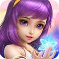 梦幻星辰内购破解版 V3.0.0.0 安卓版