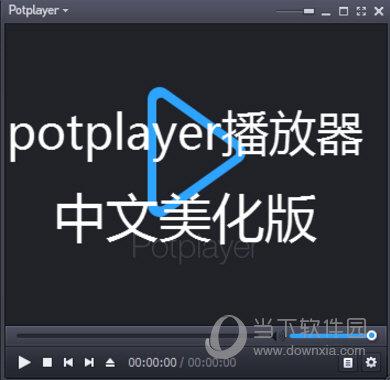 KX Universal Player V4.6.7最新版本下載