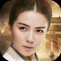胡莱三国2 V1.2.0 安卓版