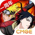 火影忍者忍者大师 V2.6.3 iPhone版