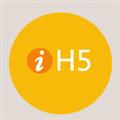 iH5互动大师 V2017 官方版