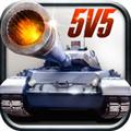 全民坦克联盟 V1.2.72 安卓版