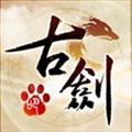 TGP古剑奇谭多功能修改器 V2017 最新免费版