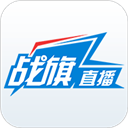 战旗TV平台 V3.1.8 安卓版