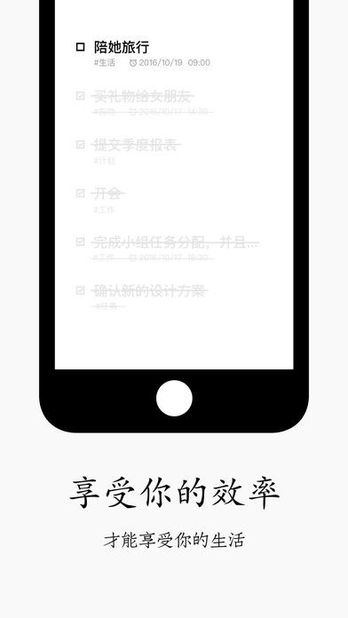 水滴清单 V3.1.4 安卓版截图2