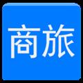 无限商旅 V2.9.9 安卓版