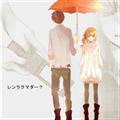 日语五十音歌曲 V1.0 免费版