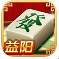 亲友益阳棋牌作弊器 V1.0 安卓版