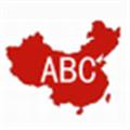 ABC广告拦截中国专版 V1.0.0.2 官方版