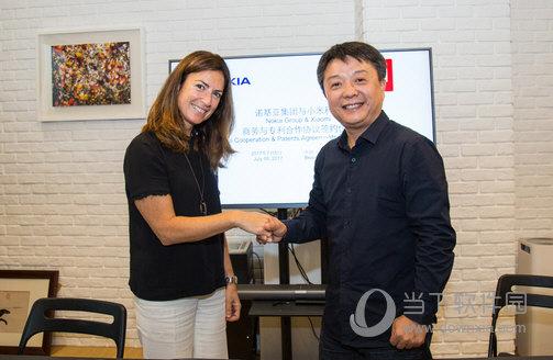 小米与诺基亚达成专利合作 诺基亚新机或使用澎湃处理器