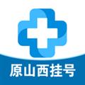 健康山西 V3.7.5 安卓版