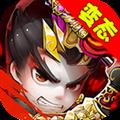 隋唐三国志无限金币版 V1.0 安卓版