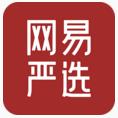 网易严选 V3.1 安卓版