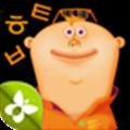 PopPopping Korean V0.9.1 安卓版