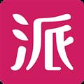 派啊 V1.7.1 安卓版