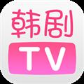 韩剧TV V4.9 官方安卓版