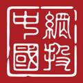 中网国投 V3.0.3 安卓版