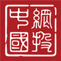 中网国投 V3.0.3 iPhone版