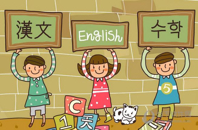 韩语学习中,单词是个基础关,所以你一定要先将基础打好。此次这个专题,就是专门为各位韩语学习者提供了一些背单词方面的帮助。里面包括了小编从各地搜罗整理的一些背单词技巧方法、实用的背单词软件、还有一些比较有趣味性的韩语单词游戏等等,目的只有一个,让你用有效的方法全面提高韩语词汇量,记住更多的单词,为以后的韩语学习打下坚实的基础。  既然讲到了韩语单词,那么就不得不先提一下韩语字母,因为单词就是由一个个字母构成的,若说韩语词汇是基础,那么字母就是基础中的基础,马上来了解一下吧~ 韩语字母: 韩语字母也是由元音、