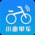 小曲单车 V1.0 iPhone版