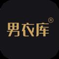 男衣库 V3.0.30 苹果版
