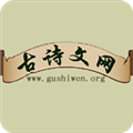 古诗文网 V1.2.1 安卓版