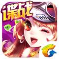 天天飞车 V3.3.6 iPhone版