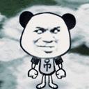 饥荒联机版金馆长表情熊猫人MOD V1.0 免费版