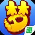 梦幻西游手游工具箱 V1.1 安卓版