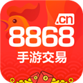 8868手游交易 V5.3.9 安卓版