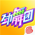 劲舞团 V2.2.2 iPhone版
