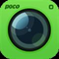 POCO相机 V4.0.4 苹果版