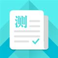 普通话测试 V5.0.4 安卓版
