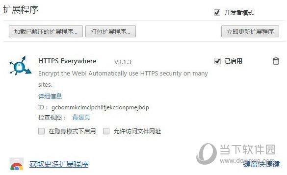 HTTPS Everywhere Chrome