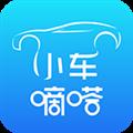 小车嘀嗒 V4.4.3 安卓版