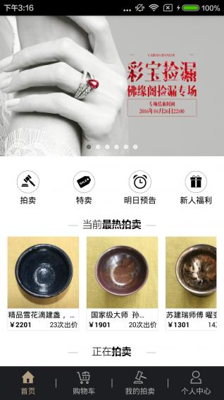 竹兰里 V3.26 安卓版截图2