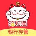 招财猫理财 V2.1.0 iPhone版