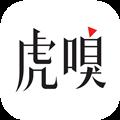 虎嗅 V7.4.2 安卓版