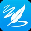 作家助手 V2.12.2 iPhone版