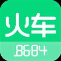 8684火车 V7.0.7 安卓版