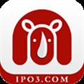 犀牛之星 V2.0.1 iPhone版