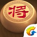 天天象棋腾讯版 V2.9.9.9 iPhone版