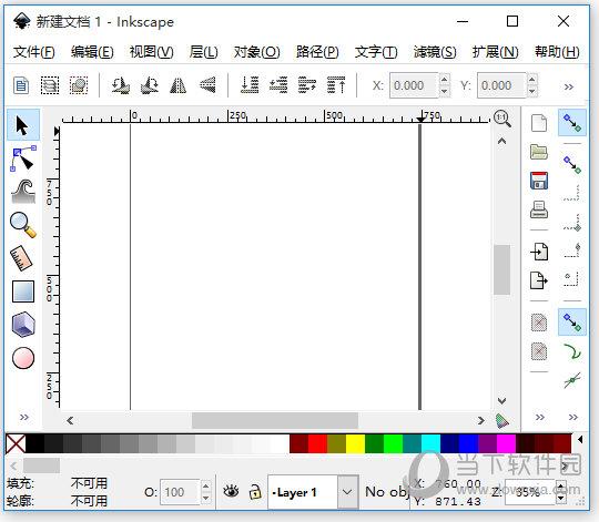 Inkscape中文版破解版