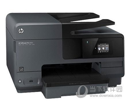 惠普8610打印机驱动