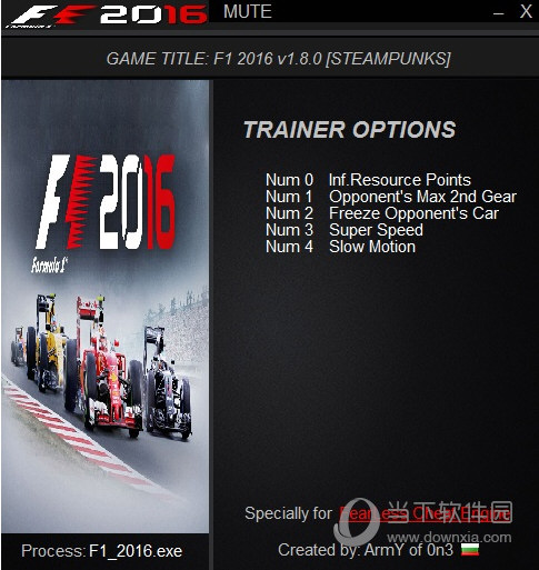 F12016通用修改器