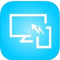 极速投屏 V2.15.1.170721 苹果版