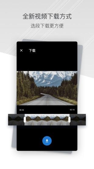 小蚁行车记录仪 V3.0.1 安卓版截图3
