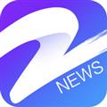 中国蓝新闻 V9.3.10 iPhone版
